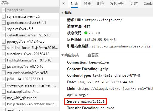 http response server xiaogd net