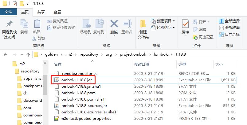 windows maven repository lombok jar location